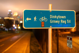 Dinkytown Greenway Regional Trail sign