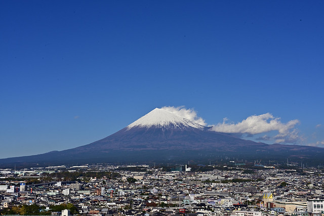 Have you ever climbed Mt.Fuji?