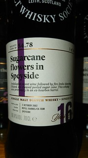 SMWS 54.78 - Sugarcane flowers in Speyside