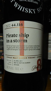 SMWS 44.116 - Pirate ship in a storm