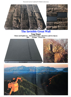 The Invisible Great Wall by Yang Xiagui | by warwick_carter