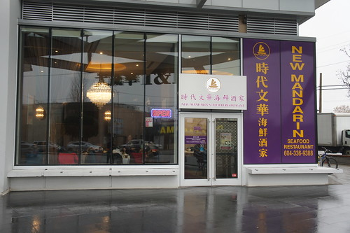 New Mandarin Seafood Restaurant | CHERRY BOB-OMBS