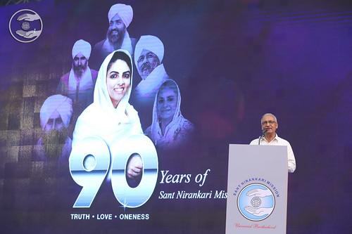Speech by Sukhbir Shah Ji, Toronto, Canada