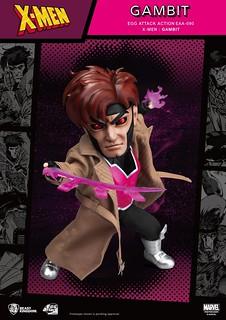 在風流倜儻中注入一絲可愛氣息! 野獸國 Egg Attack Action 系列 Marvel Comics【金牌手】Gambit EAA-090 一般版/特別版