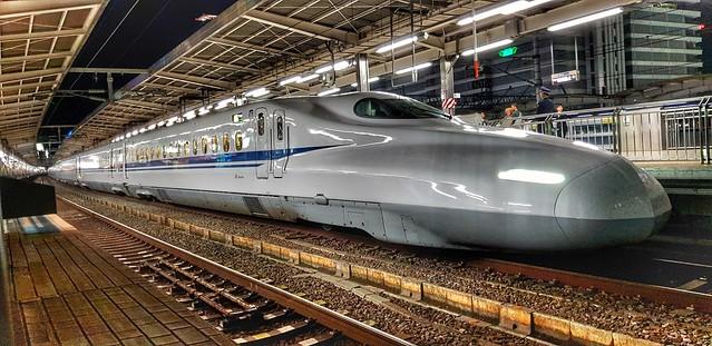 Bullet Train at Nagoya Station. Japan.