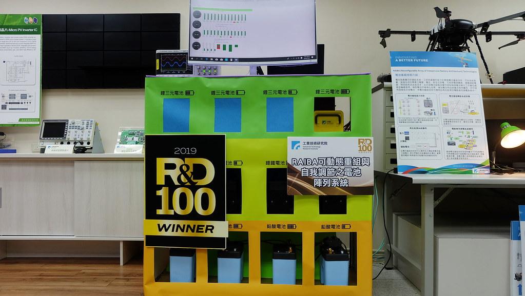 工研院RAIBA系統,可組合不同新舊電池,延長舊電池使用壽命,榮獲RD100獎。攝影:陳文姿