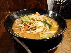 MenYu Ultra Vegan Miso Ramen