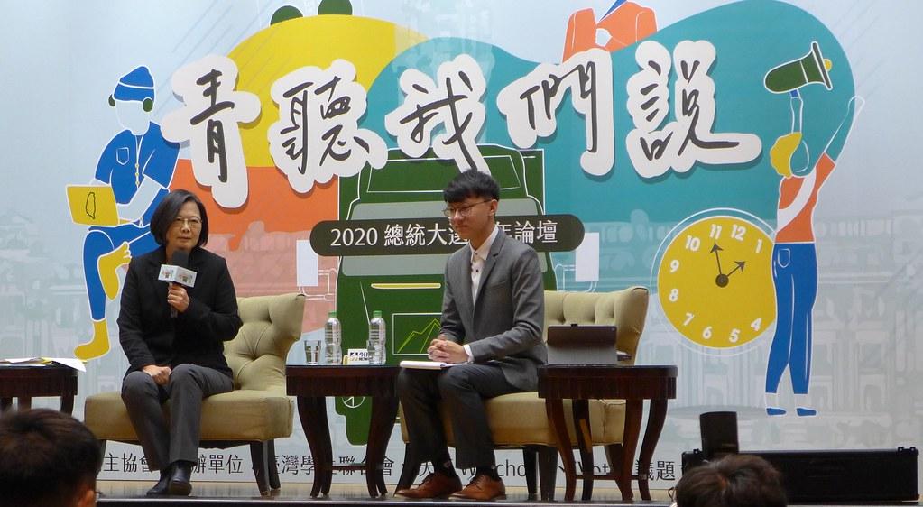 2020總統大選青年論壇,總統候選人蔡英文談及再生能源政績。攝影:孫文臨。