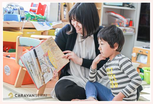 絵本 加古里子作「地下鉄のできるまで」をママに読んでもらう男の子