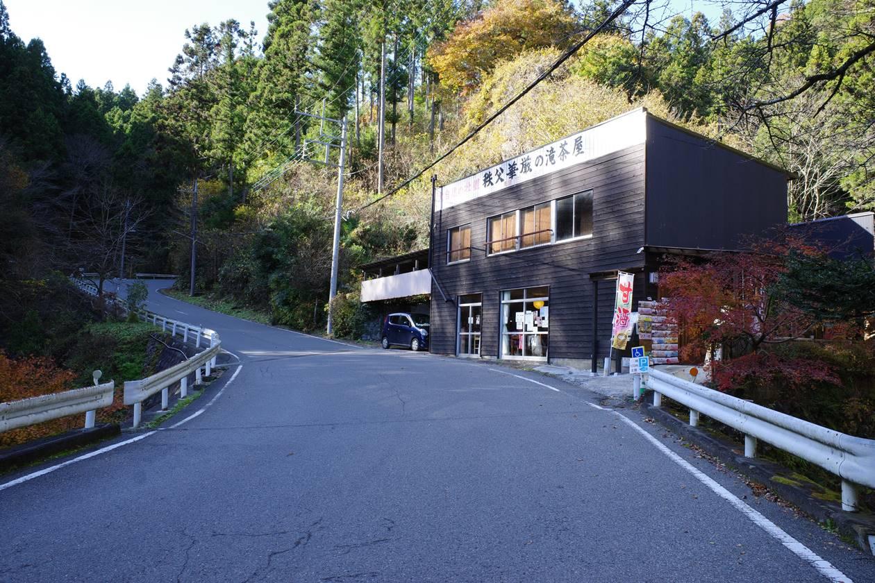 華厳の滝・茶屋