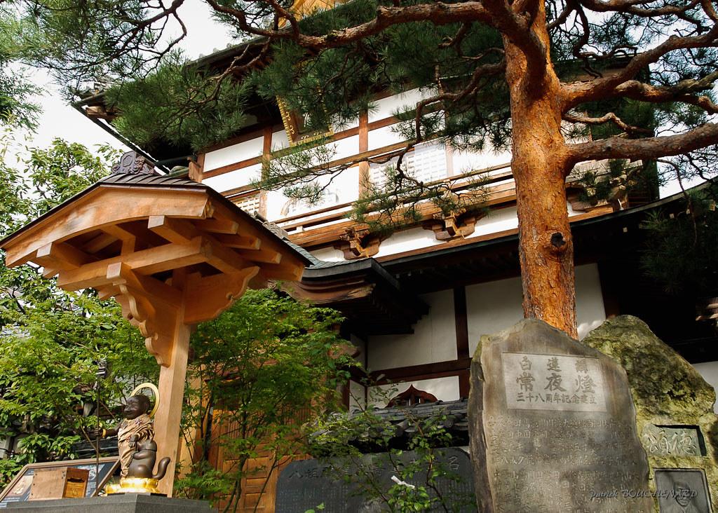 Art bouddhique japonais