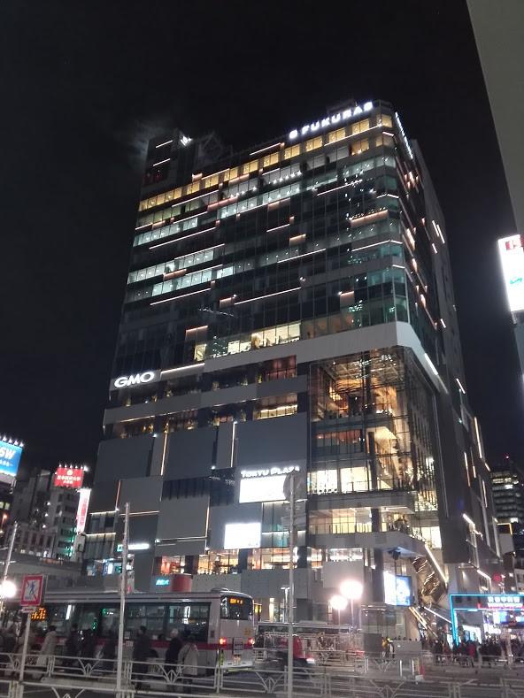 渋谷東急プラザとバスターミナルと東急ターンパイク (5)