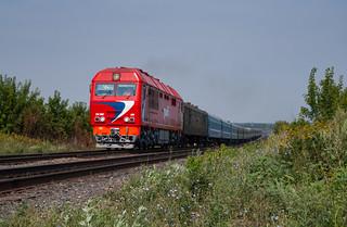 Russian Railways: TEP70BS-094