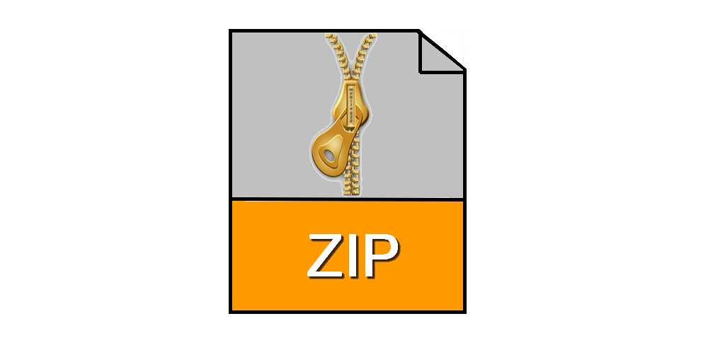Votre logiciel Zip peut calculer l'entropie
