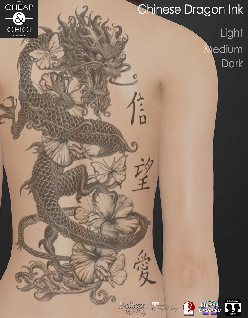 Chinese Dragon Ink