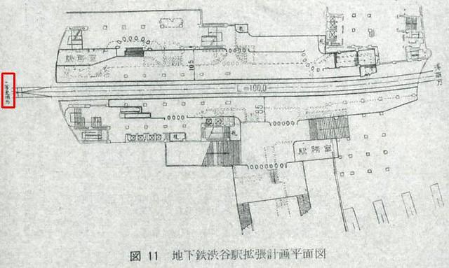 銀座線に新玉川線が乗り入れる想定だった渋谷駅