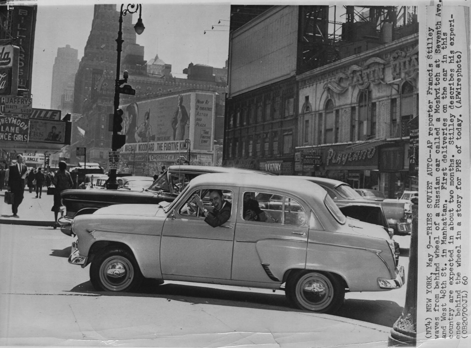 1959. «Москвич» сворачивает с 7-й авеню на 48-ю улицу Манхэттена. Скоро в Америку прибудут 10 тысяч таких машин.