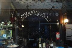 Passage Jouffroy, Boulevard Montmartre