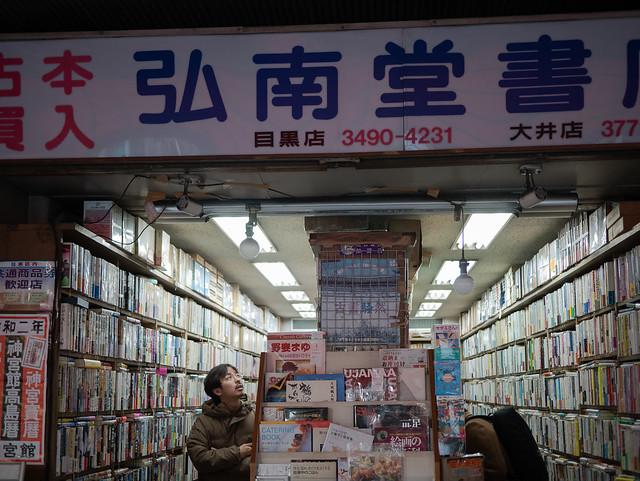 secondhand bookstore