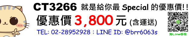 price-ct3266