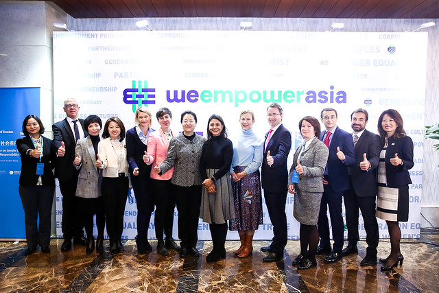 Int'l Gender Equality & CSR Conference 2019 | WeEmpowerAInt'l Gender Equality & CSR Conference 2019 | WeEmpowerAsia kick-off China 2019sia kick-off China 2019
