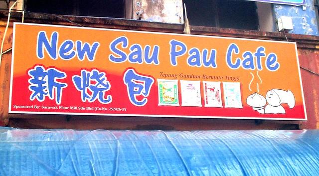 New Sau Pau Cafe, Miri