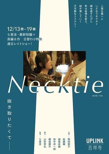『Necktie』