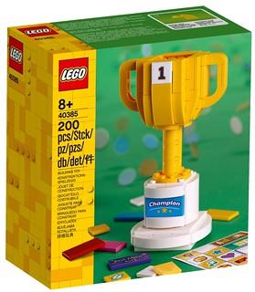 買了這麼多樂高,很值得擁有一座獎盃吧~! LEGO 40385【獎盃】Trophy 情報公開