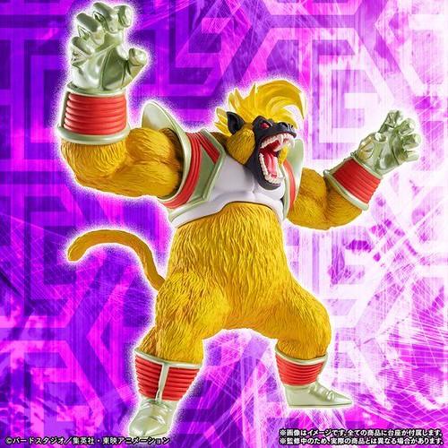 HG史上最大的迫力尺寸~黃金大猿登場!HG《七龍珠GT》大猿覺醒篇(HG ドラゴンボールGT 大猿覚醒編)全三種