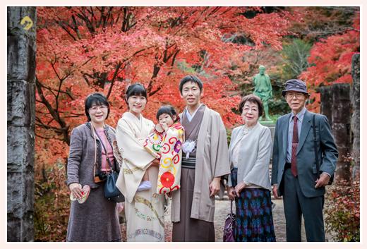 豊田市松平の紅葉 家族・親族の集合写真