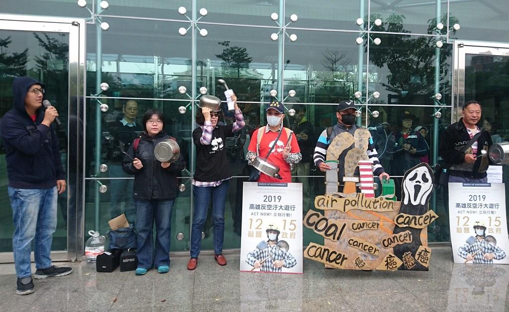 南部反空污大聯盟呼籲南高屏民眾12月15日上街遊行,用鍋碗瓢盆敲醒政府。攝影:李育琴