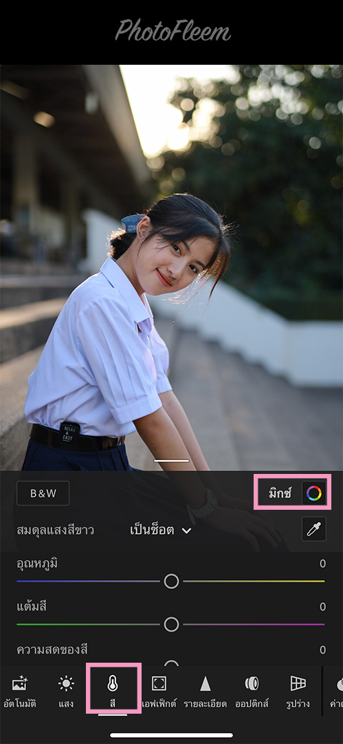 thai-student-film-lightroom-01