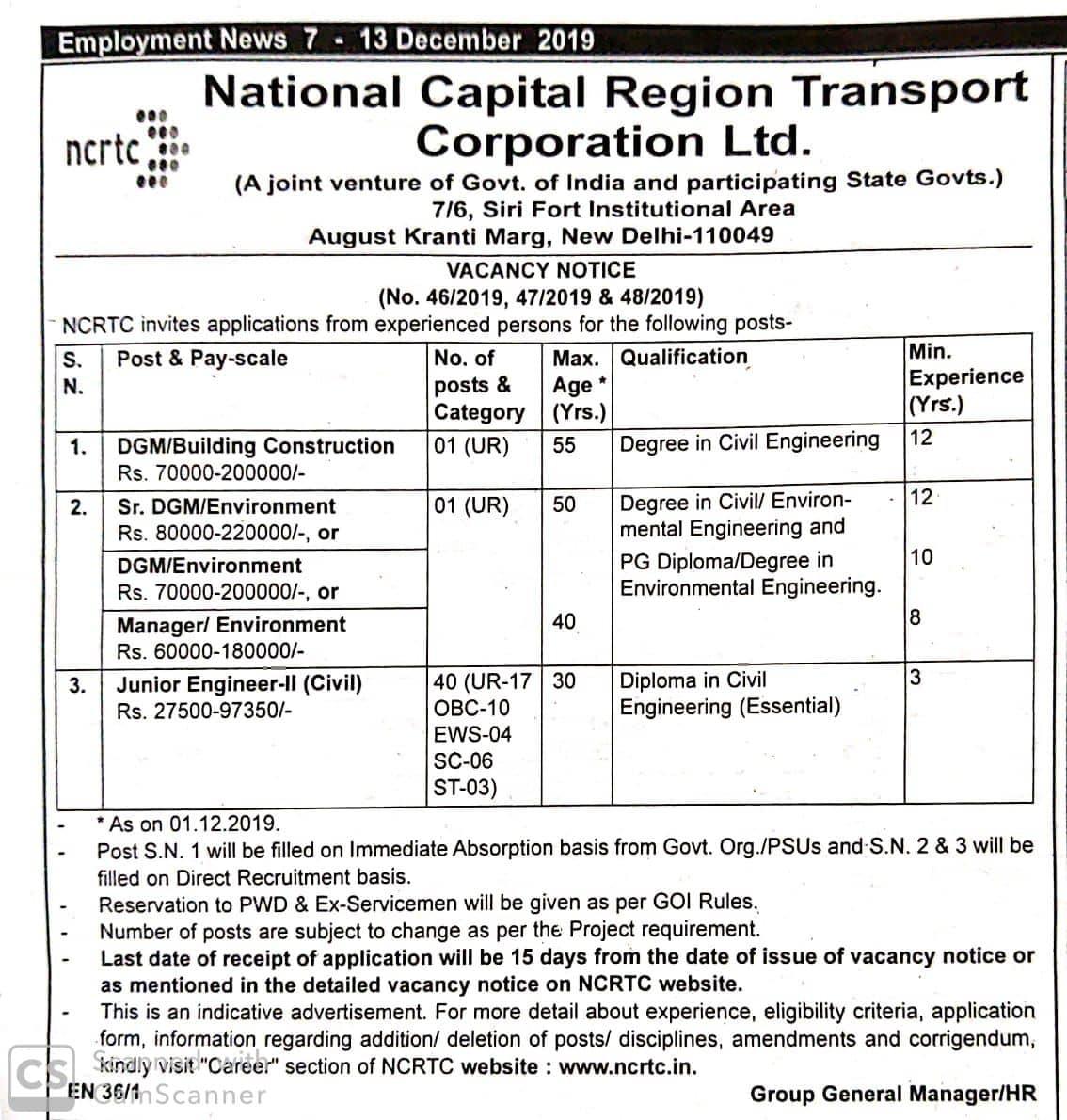 NCRTC Recruitment 2019 notification released for Junior Engineer vacancies