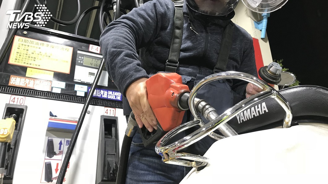 中油,無鉛汽油,超級柴油,,,,,,