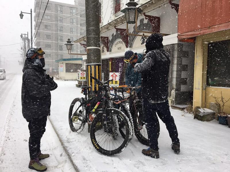 Chillnowa Hakodate 22