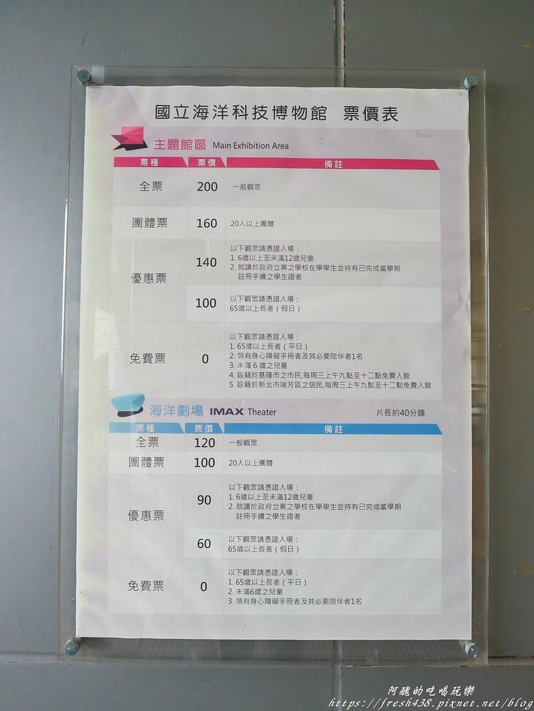 P1670830