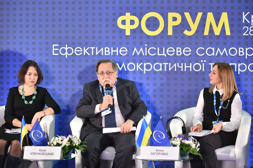 """IV Forum """"Efficient local government as a background of democratic and rule-of-law state"""""""