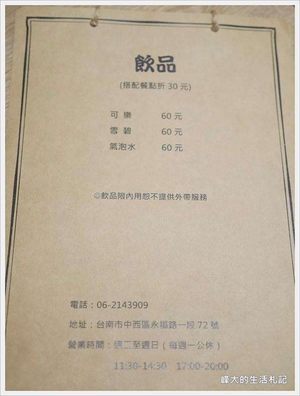 P1650579