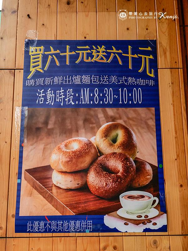 bakery-41