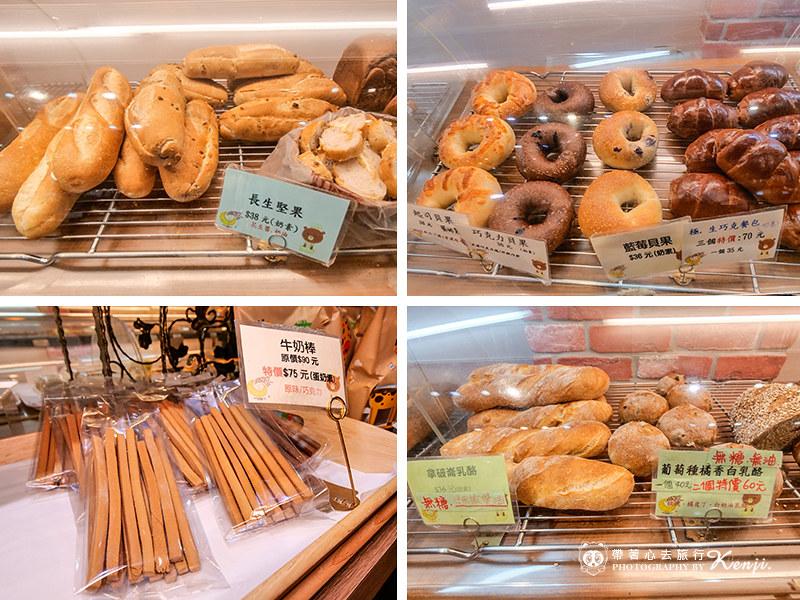 bakery-5