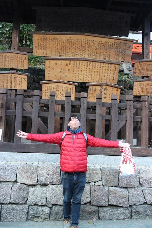 日本益生菌|黃金戰士奮鬥血淚史!【森下仁丹晶球長益菌】幫助戰士們進化也淨化 @秤瓶樂遊遊