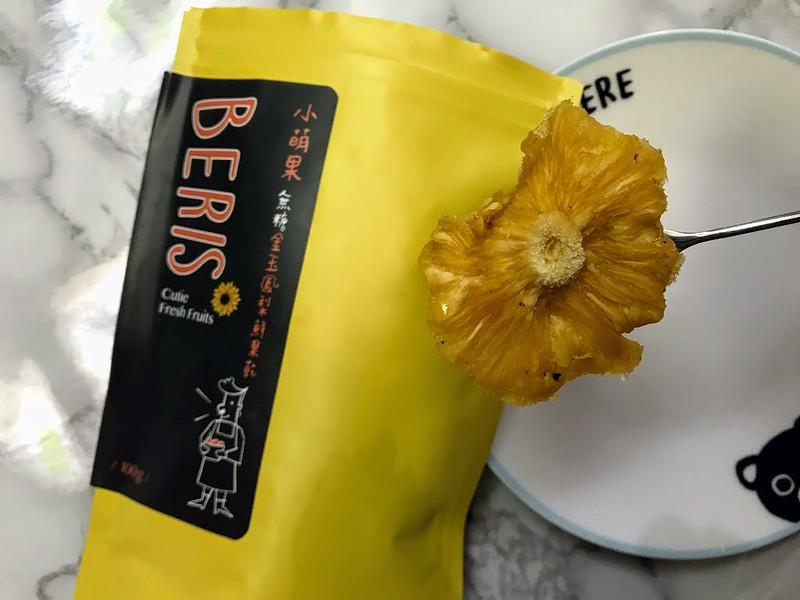 Beris小萌果乾、鮮果乾系列-金玉鳳梨、愛文芒果、情人果乾、芭樂果乾 @秤瓶樂遊遊