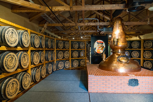 Whisky Museum