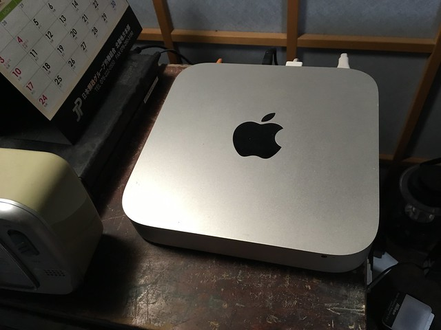 Mac Mini to GO !