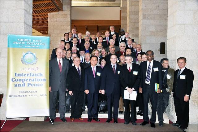 Israel-2013-12-19~22-MEPI