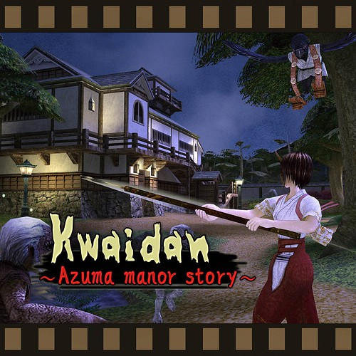 Thumbnail of Kwaidan Azuma manor story on PS4