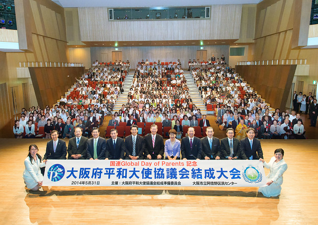 Japan-2014-05-31-Ambassadors for Peace Council Launched in Osaka