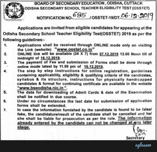OSSTET 2019 Notification Released; Application Form Submission Begins Today At 12 Noon, Check Details Here