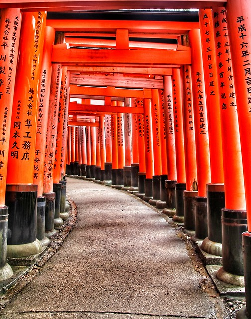Fushimi Inari Shrine. Japan