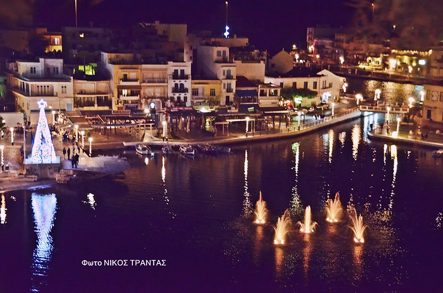 Agios Nikolaos in Christmas' light - Crete